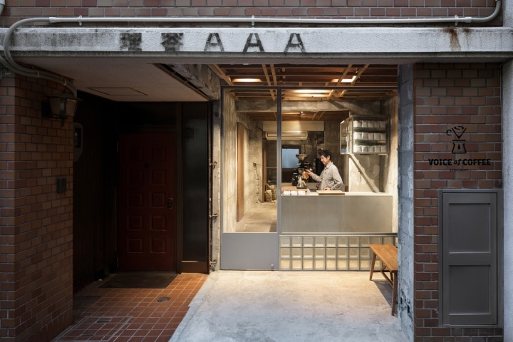 hinh anh voice of coffee by yusuke seki kobe japan 15
